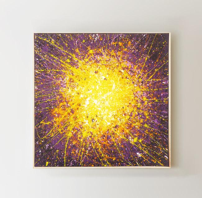 Tableau contemporain abstrait coloré Supernova